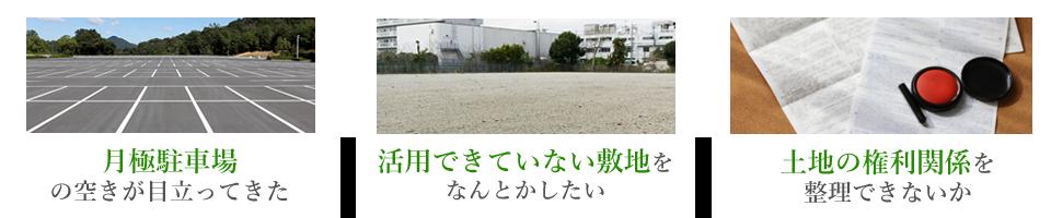 shisan02
